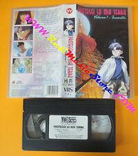 VHS film PROTEGGI LA MIA TERRA 1 INCONTRI animazione YAMATO VIDEO (F114) no dvd