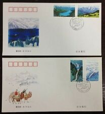 CHINA 1996-19 Tianchi Lake in Tianshan Mountains 天山天池 北京集邮公司 stamp FDC