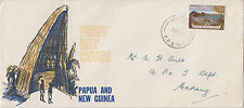 Stamp 1963 Papua New Guinea 10/- view of Rabaul on official FDC, MADANG