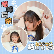 Kawaii Japanese Sweet Lolita Cat Ears Winter Cute MOE Beret Cap Painter Hat Gift
