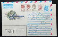 USSR Airmail Uprated Stationery Cover CCCP Stamp GS ZuF UdSSR Lupo Brief (H-7729