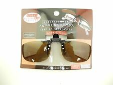 Daiso Clip on Flip up Sunglasses Brown Lens Regular Size 100% UV Protective Lens