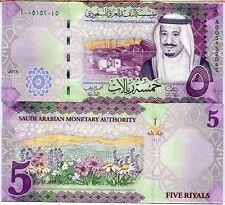 SAUDI ARABIA 5 RIYALS 2016 P NEW DESIGN UNC