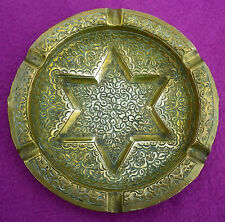 Vintage Brass Arabic Jewish Pin Dish Ashtray  Hand Decorated Star of David