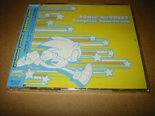 Sonic Runners Complete SOUNDTRACK CD