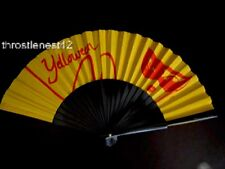 VEUVE CLICQUOT SENSU JAPANESE YELLOWEEN FAN NEW RARE
