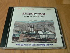 Song Jae-Kwang - Kim Young-Mi - Lee Seung- Hee - Korean Musicians CD KBS