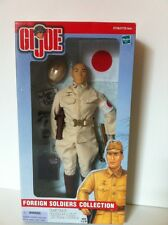 Gi Joe 1:6 Scale Foreign Soldiers Collection, WW II Japanese Army Air Officer