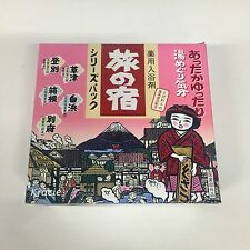 TABINOYADO Medicinal bath salts Japanese Onsen Hot spring 15 Package from Japan