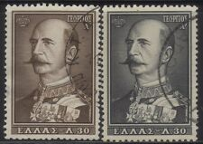 [JSC]1957 Europe Greece Heads of State | Kings