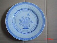 Authentic Chinese Flower And Rice Large Side Plate 9""