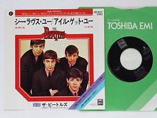 """THE BEATLES She Loves You / I'll Get You EAR-20224 JAPAN 7"""" 021az56"""