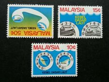 Malaysia Submarine Cable Project 1980 Communication Phone Dial (stamp) MNH *Rare