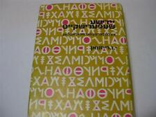 YIDDISH Jewish Creativity in Portugese Speaking Countries PORTUGAL & BRAZIL 1975