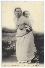 Early Japan Occupied Korea Postcard Woman Carrying Baby on Back Good
