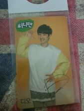 EXO K D.O sunny10 ver a OFFICIAL Photocard Kpop K-pop got7 exo brob + freebies