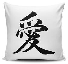 Japanese Love Symbol Cushion Cover - 40cm x 40cm