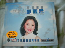 a941981 Teresa Teng  Double Life Records Best 2 CD  鄧麗君 Forever in My Mind