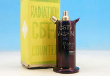 1x SBT-7 СБТ-7 Alpha Gamma Beta Pancake MICA GEIGER MULLER GM COUNTER TUBE