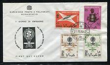 Somalia Cover,  FDC, World Fight Against Malaria 1962. x23211