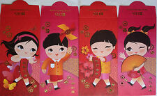 Ang Pow Packets - 2015 DBS Bank, Singapore set of 4 design