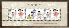 Very Nice Korea Souvenir sheet (Precancel) NH