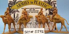 Armies In Plastic 5592 Mounted Infantry (Gordon) 1884-1885 Set 2 - 1:32 Figures