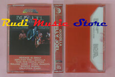 MC BILLY JOEL Godzilla italy RICORDI ORIZZONTE ORK 78763 SIGILLATA cd lp dvd vhs