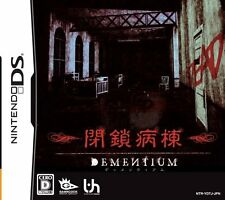 Used Nintendo DS Dementium: The Ward Japan Import (Free Shipping)