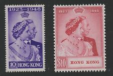 Hong Kong 1948 Silver Wedding. Fine and fresh mtd mint set.