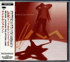 MICHAEL JACKSON Uptown Jams JAPAN Only 1992 CD W/Obi ESCA5638 MEGA RARE!