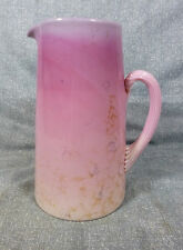 Antique New England Glass Peach Blow Agata Tall Pitcher