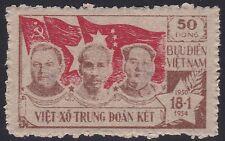 VIETNAM du NORD N°76** Ho chi Min / Mao... 1954-1955 North Vietnam Sc#6 MNH NGAI