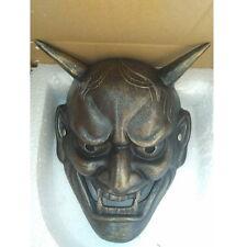 Mal budista Japonés oni hannya máscara de Noh%