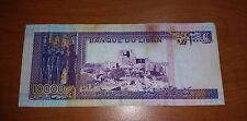 LEBANON BANQUE DU LIBAN 10000 LIVRE NOTE