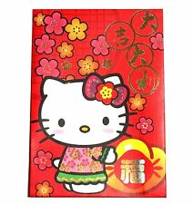 5 pcs Chinese New Year Red Envelopes Lucky Money Bags Lucky money envelopes