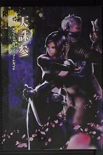 JAPAN Tenchu 3 Official Complete Guide Book