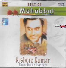 KISHORE KUMAR - BEST OF MOHABBAT - HUMEN TUM SE PYAR KITNA - SOUND TRACK CD