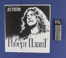 ROBERT PLANT / SAINKHO NAMCHYLAK - Soviet Union FLEXI DISC Led Zeppelin
