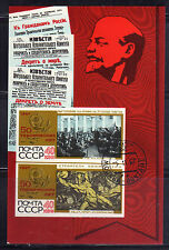 RUSIA-URSS/RUSSIA-USSR 1967 USED SC.3396A October Revolution 50th