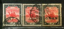 Africa States Stamps Lot 1