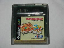 Hamster Paradise 3 Game Boy Color GBC Japan import cartridge only