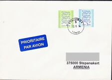 ESTONIA AIR MAIL COVER TO NAGORNO KARABAKH ARMENIA R15286