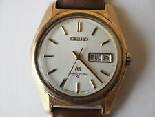 Vintage GRAND SEIKO Automatic watch 6146-8000 CAP GOLD !!