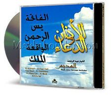 ADHAAN, FIVE SURAH'S AND DUA, TARTEEL RECITATION BY REHMAN AL SUDAIS (1 AUDIO-CD