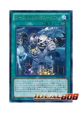 Yugioh x 3 Ghostrick Museum - Rare - LVAL-JP064 Japanese Mint