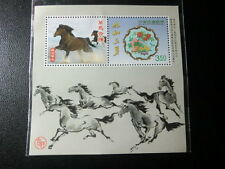 Taiwan Stamp-萬馬奔騰 Horses galloping-Special Individualized Stamps-1