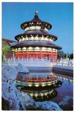 WALT DISNEY WORLD Postcard China World Showcase 4x6 Vintage EPCOT Unused
