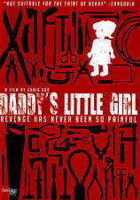 Daddy's Little Girl (DVD, 2014)