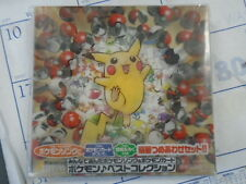 Pikachu Records Pokemon Japan Import  CD TCGS-570 Sealed with Rare Holo Card Set